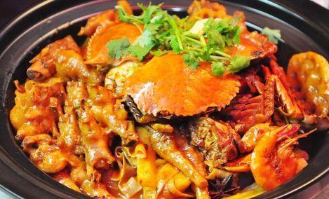 哒蟹肉蟹煲(万达店)
