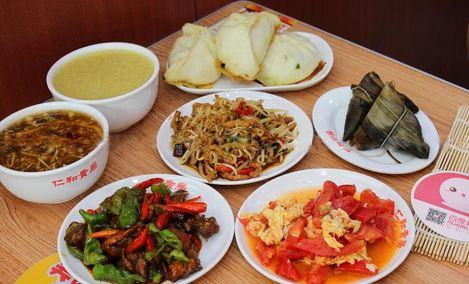 仁和贵居中式快餐厅
