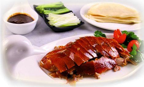 老北京片皮烤鸭