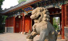 中国国旅北京精品二晚三日游
