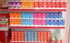 燕塘牛奶(汽车站店)