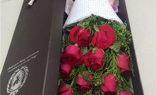 天囍婚庆11朵玫瑰花礼盒