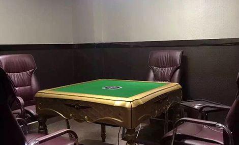 娱乐圈棋牌室
