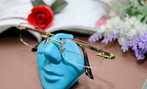 优视视力康复指导中心