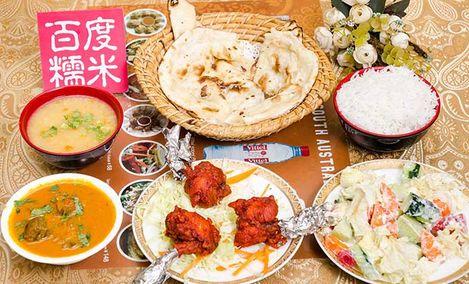 印度尼泊尔菜(宝立方店)