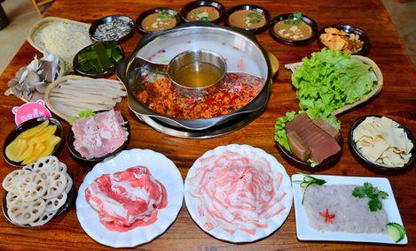 重庆小板凳吧式火锅(珠峰大街店)