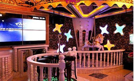 歌迷时代量贩KTV(环球店)