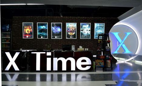 X-Time真人密室逃脱