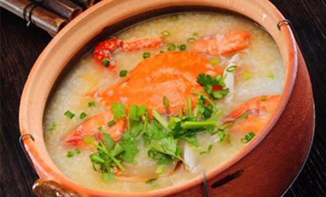 阿鑫海鲜砂锅粥