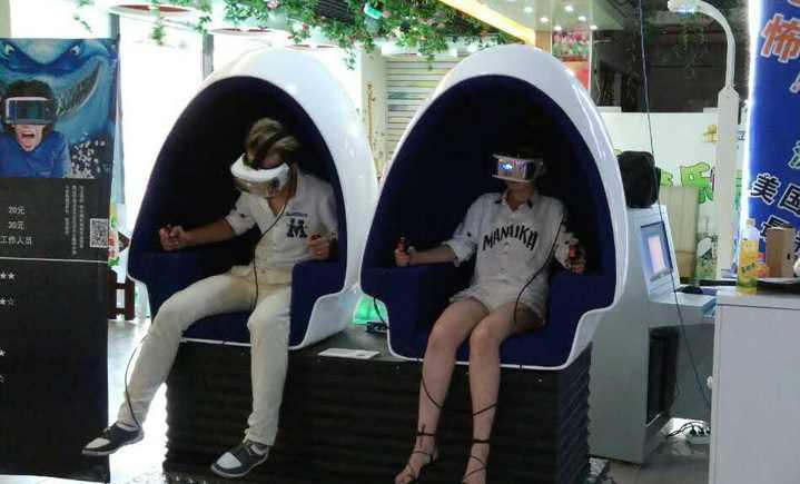 未来视界VR虚拟现实俱乐部(中街大悦城店)