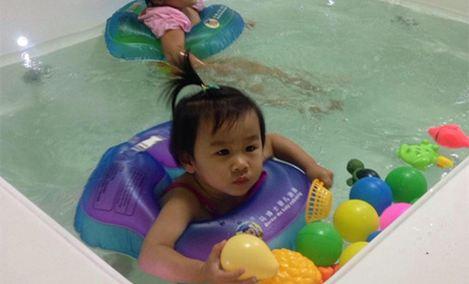 爱宝贝游泳馆