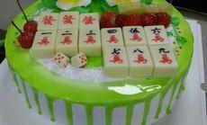 尚味滋10寸水果蛋糕