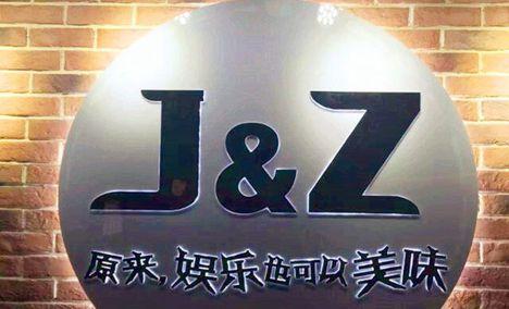 酒藏(闽江二路店)