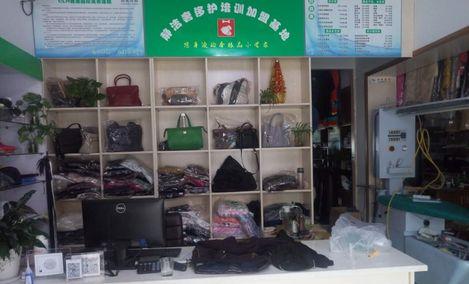 香港川岛洗衣