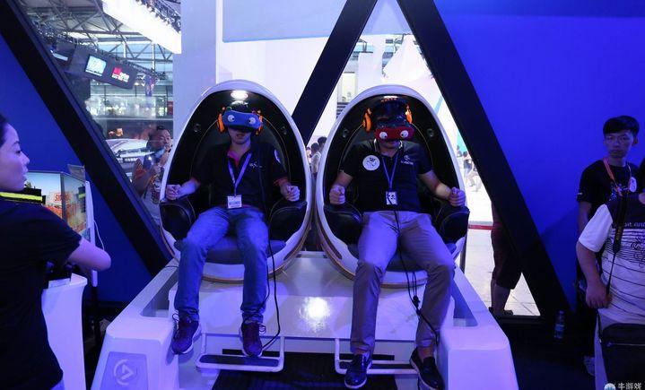 零度VR体验馆