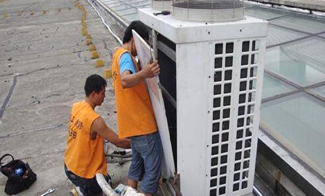 格力空调售后维修中心