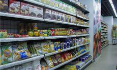 乐味生活超市(松柏店)