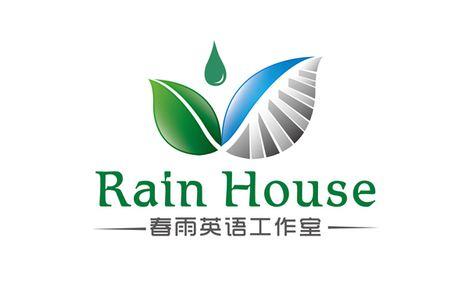 Rain House春雨英语工作室