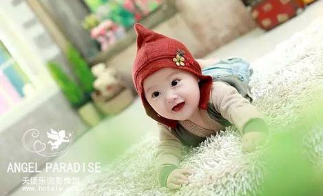 天使乐园儿童摄影