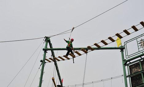 荣海拓展培训CS