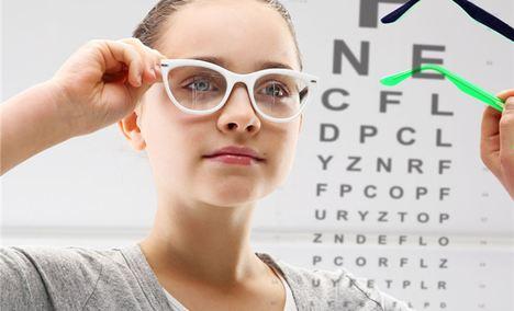 科明眼镜店