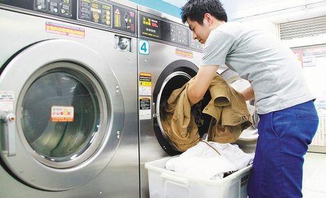 赛维洗衣(嘉亿国际店)