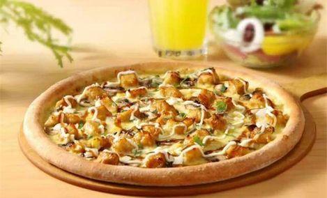 米修披萨屋