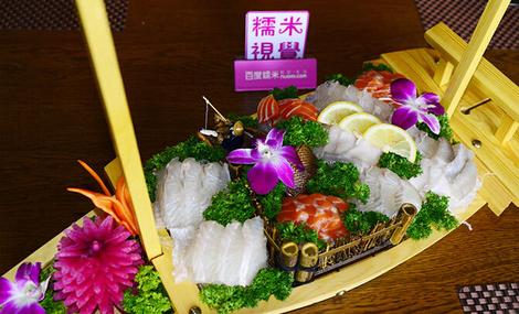金寿司日本料理