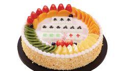 千百味蛋糕