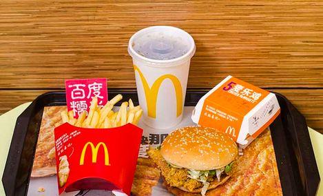 麦当劳(宝安大道店)
