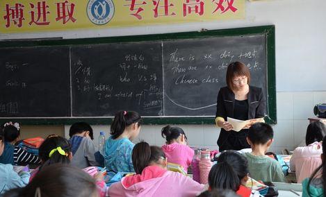 桑文英语学校