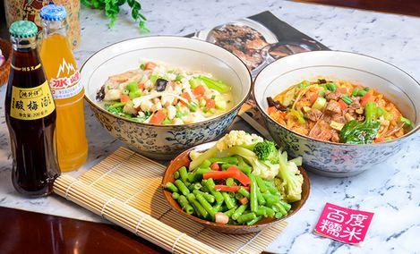 清源和西安菜馆