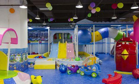 乐动王国儿童乐园