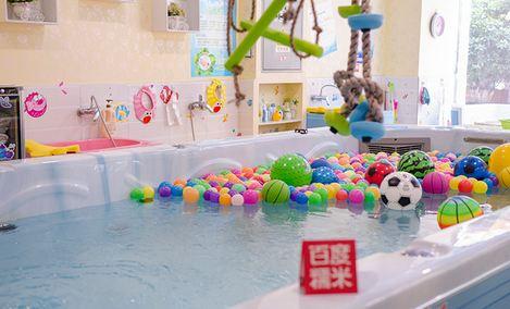 泡泡屋婴幼儿水育SPA乐园