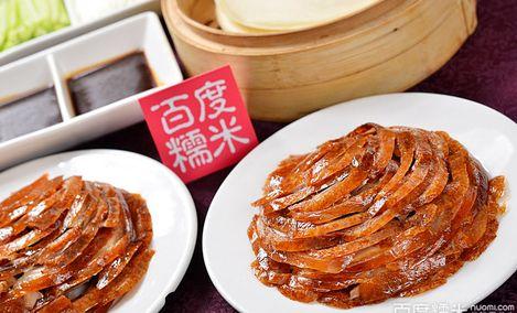 仁和鑫盛饭庄