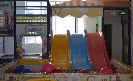 淘气宝儿童乐园