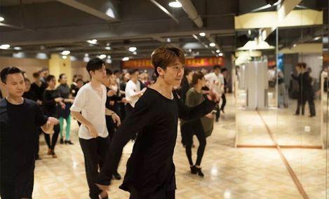 壹号舞蹈专业拉丁舞中心 - 大图