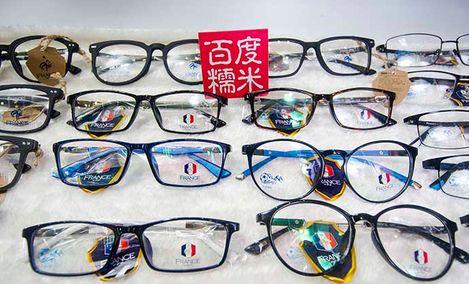 香港PANDA眼镜生活(世界之窗店)