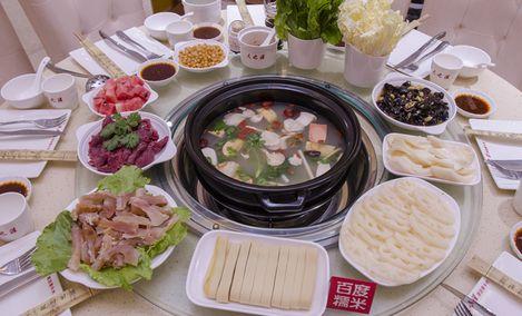 养身清汤黄牛肉(火炬西街店)