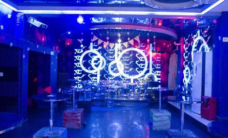 66号音乐会所酒吧ktv