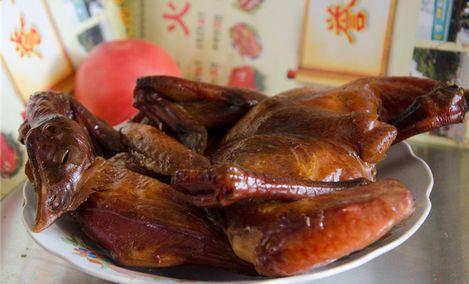 京城誉斋坊烧鹅(圆通山店)