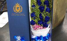 百合鲜花11朵蓝玫瑰礼盒