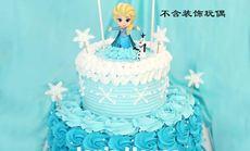 菲尔蒂冰雪奇缘双层创意蛋糕