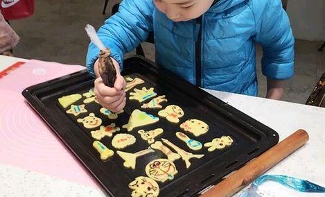 开心点蛋糕(休闲广场DIY店)