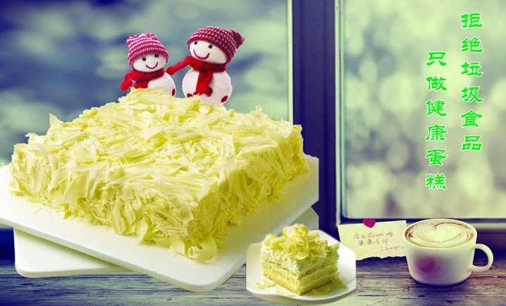 Lucky食客蛋糕坊(北站店)