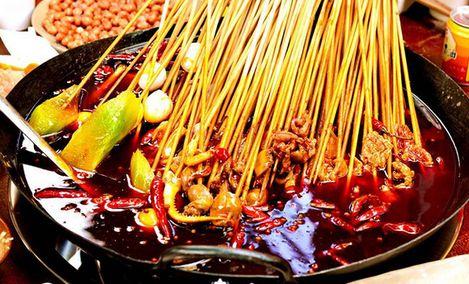 二麻牛油串串