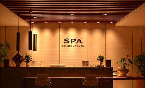 哈曼度假酒店spa中心