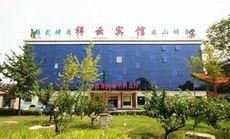 北京祥云宾馆豪华套房