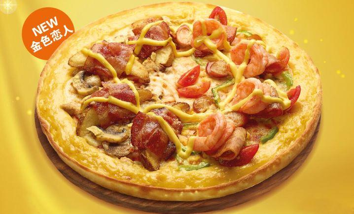 MrPizza米斯特披萨