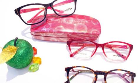 百视通眼镜超市 - 大图